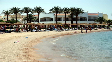 GRAND SEAS HOSTMARK 4* (HURGHADA)