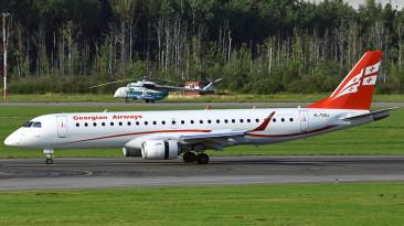 NOVÁ LINKA GEORGIAN AIRWAYS Z BRATISLAVY BUDE SMEROVAŤ DO TBILISI